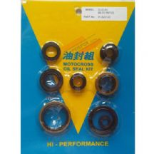 Suzuki RM125 1998 - 2000 Engine Oil Seal Kit